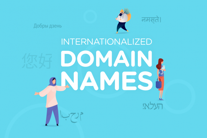 Internationalized Domain Names - IDN Punycode